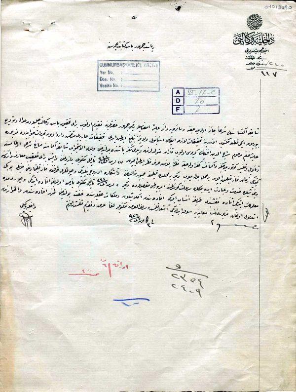 İçişleri Bakanı Cemil Bey'in Ayşe Hanım'ın alınan ifadesi hakkından 3 Ocak 1926'da Çankaya'ya gönderdiği yazı (Cumhurbaşkanlığı Arşivi, 1013090).