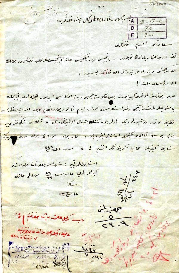 Ayşe Hanım'ın Reisicumhur Mustafa Kemal Paşa'ya 2 Kasım 1925'te gönderdiği ikinci mektup. Bu mektup da Başvekil İsmet Paşa ile Dahiliye Vekili Cemil Bey'e havale edilmiş. (Cumhurbaşkanlığı Arşivi, 01013090-1).
