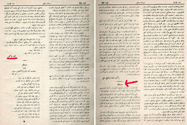 """Mehmed Âkif'in """"Sırat-ı Müstakîm"""" dergisinin 21 Eylül 1910'da yayınlanan 107. sayısındaki makalesi."""