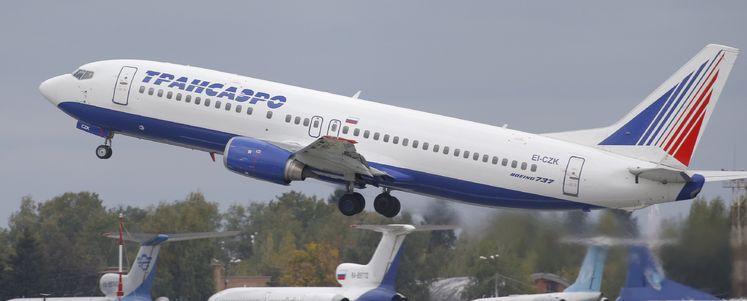 Rusya'da uçak kaçırma girişimi!