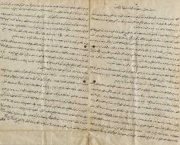 Sultan Abdülhamid'in elyazısı ile olan dilekçesinin tamamı.