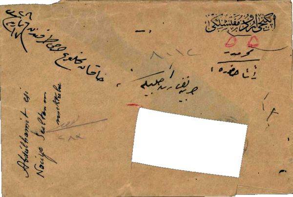 Naciye Hanım'ın mektubunun zarfı.