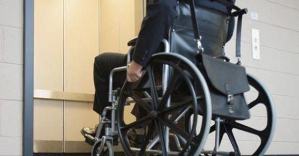 Çorum Emniyet Müdürlüğü engelli işçi alacak