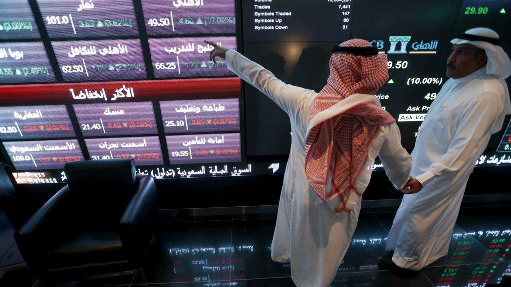 Suudilere 90 milyar dolarlık piyango