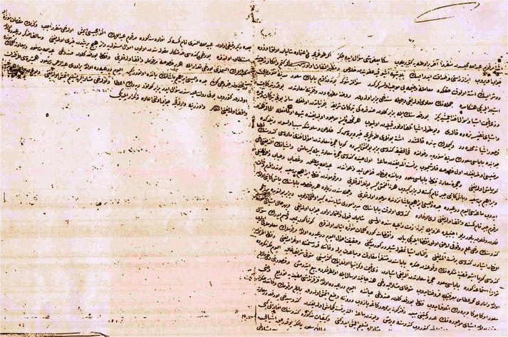 Vehhabi isyanı ile ilgili bazı Osmanlı yazışmaları.