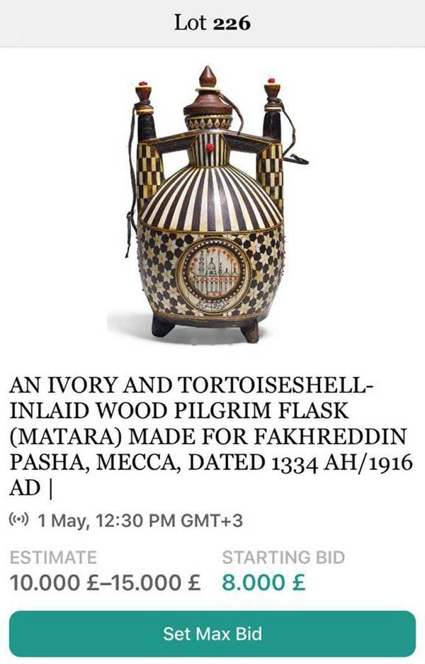 Medine Müdafîi Fahreddin Paşa'ya ait matara ve matarayı mezata çıkartan Sotheby'nin satış kataloğundaki izahat.
