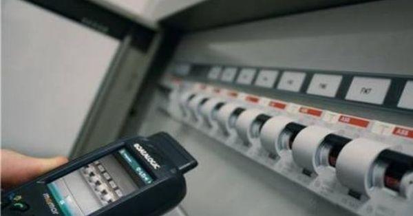 e-Devlet elektrik aboneliği nasıl yapılır?