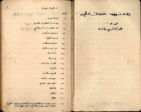Hurşid Paşa'nın 31 Mart Risalesi'nin ilk sayfası.