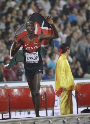 Olimpiyat şampiyonu atlete 4 yıl men cezası