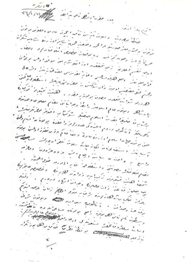 Mustafa Kemal Paşa'nın mektubu.