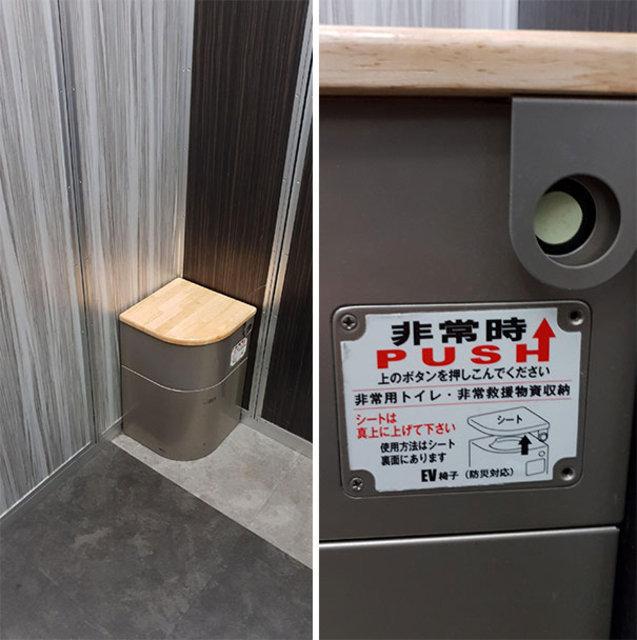 Japonların şaşırtan icatları!
