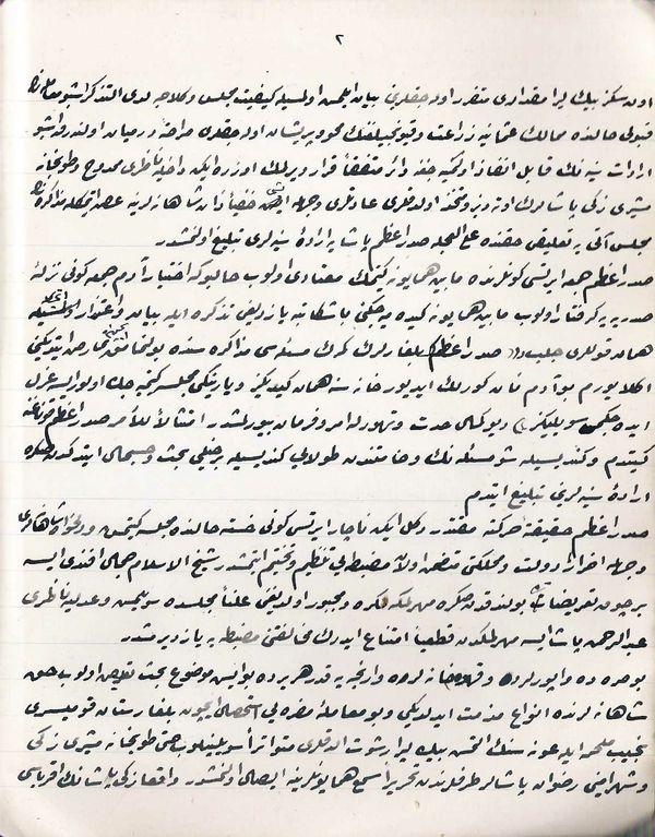 Arap Ä°zzet Paşa'nın elyazısı ile olan günlüklerin bir sayfası.