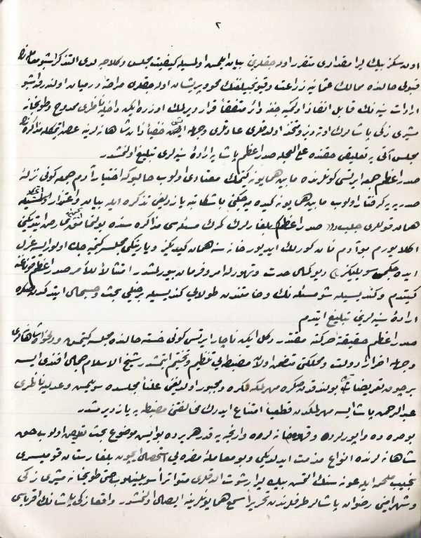 Arap İzzet Paşa'nın elyazısı ile olan günlüklerin bir sayfası.