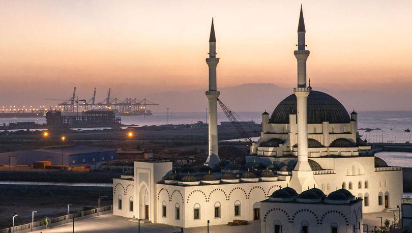 17 Mayıs Ağrı iftar saati
