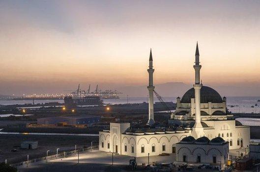 Adana iftar saati 17 Mayıs 2019