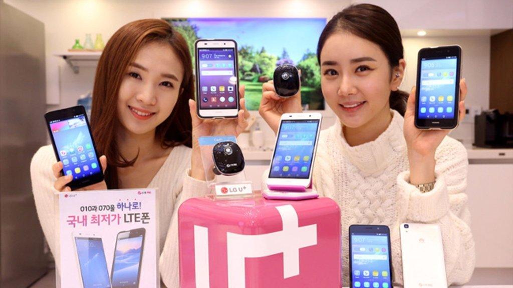 Kore'ye Huawei baskısı: Arada kaldı!