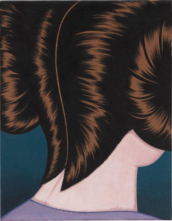 Julie Curtiss 'Princess'
