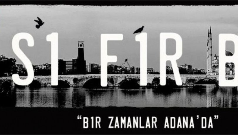 SIFIR BİR