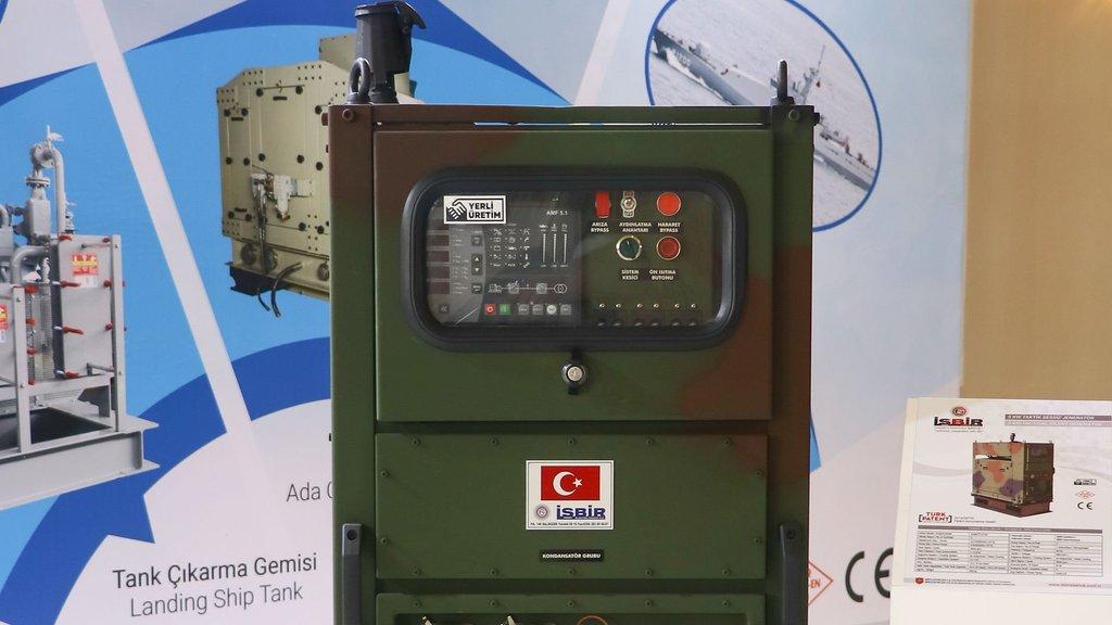 """Türk savunma sanayisinin """"sessiz"""" gücü"""