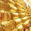Gram altın fiyatında tarihi zirve!