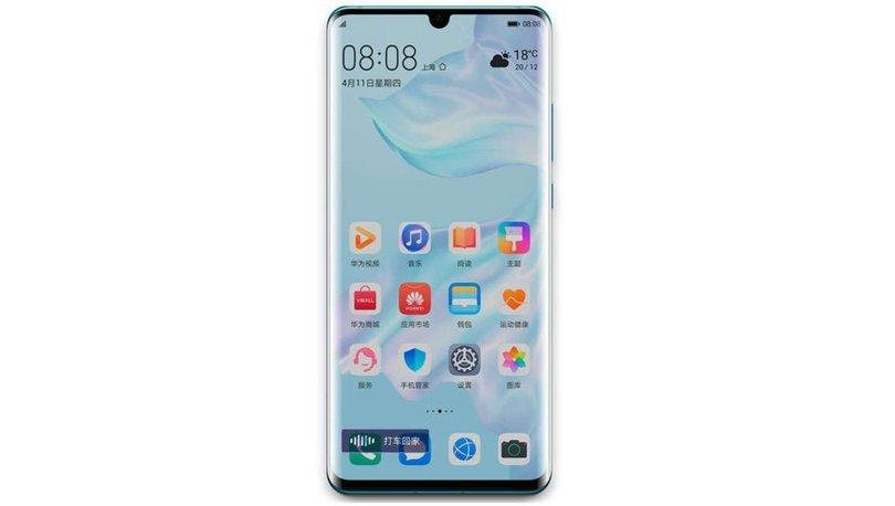 HongMeng Android
