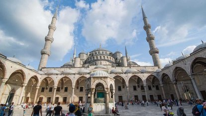 İstanbul Cuma saati