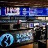 Borsa İstanbul'da yeni hedef 106.000