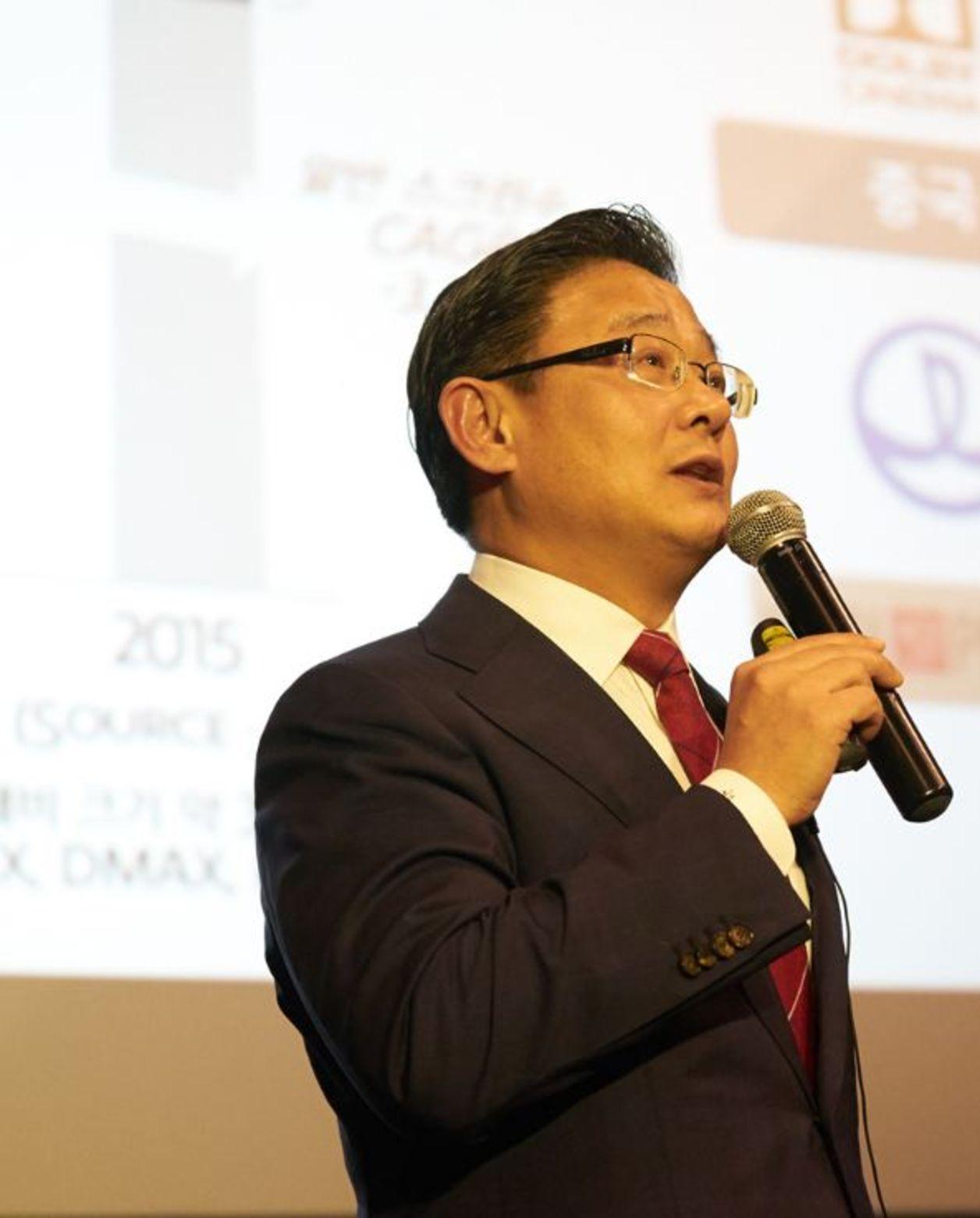 Choi Byung Hwan