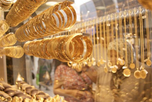 SON DAKİKA | altın fiyatları! Çeyrek altın gram altın fiyatları düşüşte! 23 Temmuz canlı altın fiyatı