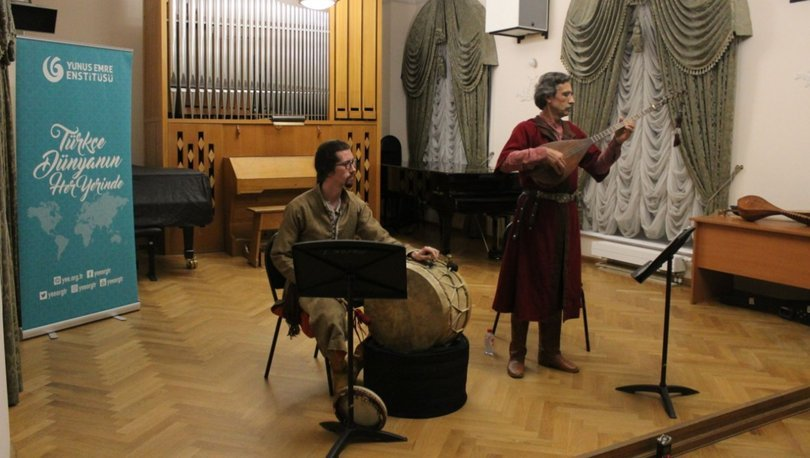 Türk Müziği Dinletisi