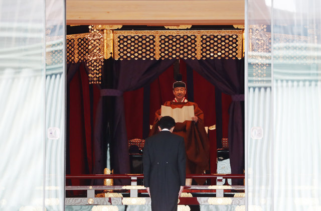 Japonya'nın 126. İmparatoru Naruhito tahta çıktı - Haberler