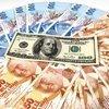 Dolar 'Suriye' etkisiyle düşüşte