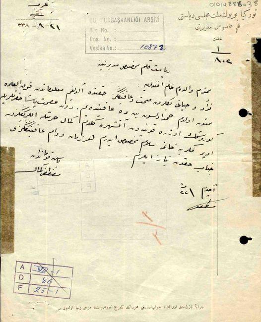 Başkumandan Mustafa Kemal Paşa'nın annesi Zübeyde Hanım'a 21 Ağustos 1922'de Konya'dan gönderdiği teşgraf (Cumhurbaşkanlığı Arşivi, 01014886-3).