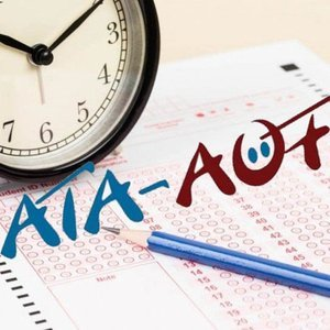 ATA AÖF sınav giriş belgesi yayınlandı
