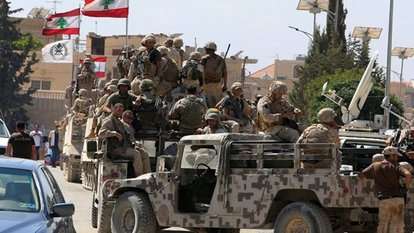 ABD Lübnan'a askeri yardım