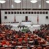 İçişleri Bakanlığına ilişkin kanun teklifi kabul edildi