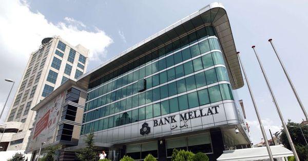 Bank Mellat çalışma saatleri 2020