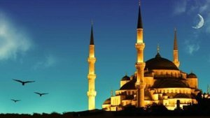 Ramazan ve Kurban Bayramı ne zaman? 2020 Diyanet dini günler takvimi