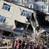 BKM'den deprem mağdurlarına yardım çağrısı