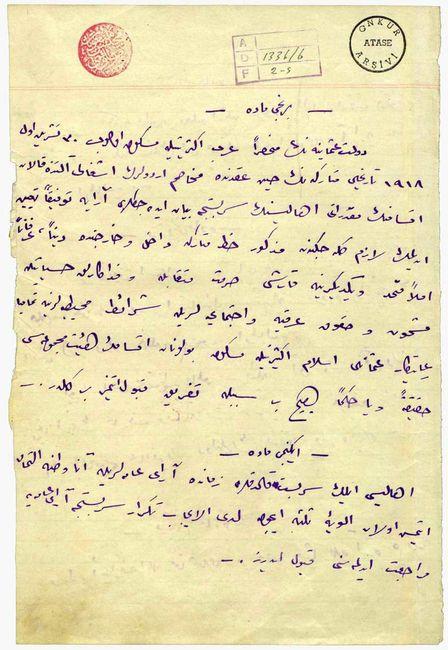 Genelkurmay Askerî Tarih ve Stratejik Etüd Daire Başkanlığı Arşivi'nde muhafaza edilen Misak-ı Millî'nin ilk sayfası.