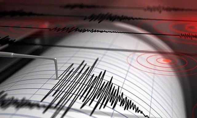 Deprem mi oldu? 28 Ocak Kandilli Rasathanesi ve AFAD Son depremler listesi - En son nerede deprem oldu?