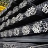 Küresel ham çelik üretimi 2019'da yüzde 3.4 arttı
