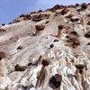 Kapadokya değil 'Vanadokya'