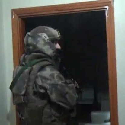 PKK operasyonu