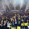Türkiye Kupası Fenerbahçe Beko'nun!