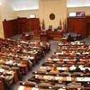 Kuzey Makedonya'da meclis feshedildi