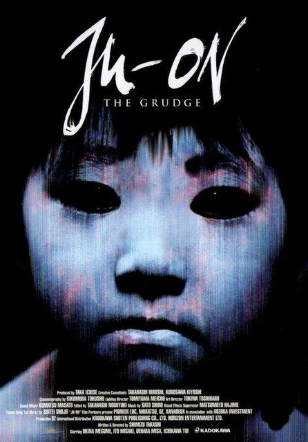 En iyi 10 Uzakdoğu korku filmi