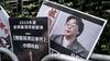 Çin, İsveç vatandaşı Gui Minhai'yi 'casusluk' suçlamasıyla 10 yıl hapis cezasına çarptırdı