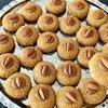 Bal badem tatlısı nasıl yapılır?
