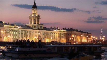 Rus turizm sektörü